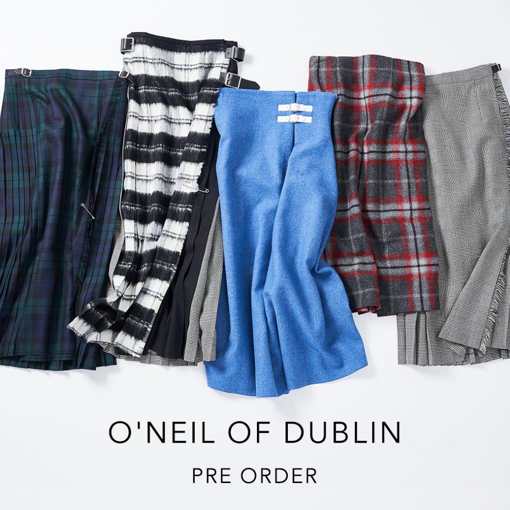 老舗ブランド『O'NEIL OF DUBLIN(オニール オブ ダブリン)』のキルトスカートがウィムガゼット公式通販サイトに入荷
